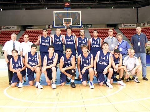 Israeli Basket Men 119